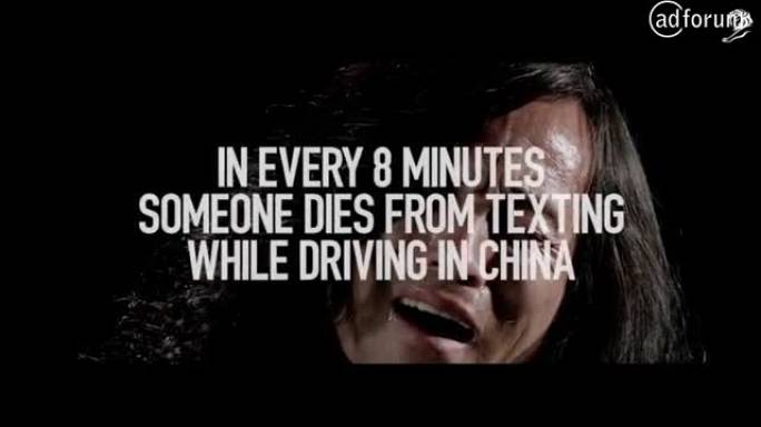 SMS Last Words (Global Road Safety Partnership)