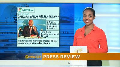 Press Review of July 12, 2016 [The Morning Call]