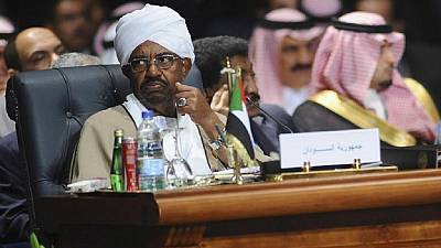 ICC refers Uganda, Djibouti to UN for failure to arrest Sudan's Al-Bashir
