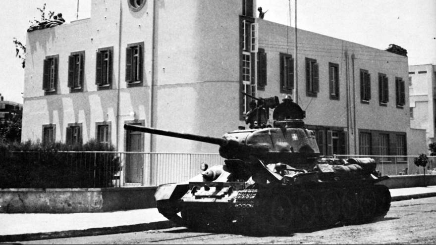 Κύπρος: 42 χρόνια από το πραξικόπημα της 15ης Ιουλίου