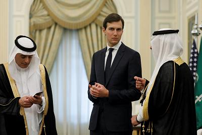White House senior adviser Jared Kushner at the Royal Court in Riyadh, Saudi Arabia, on May 20, 2017.