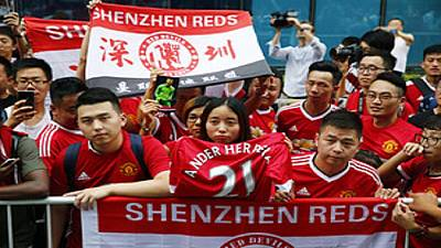 Pre-season Manchester derby cancelled in China due to bad weather
