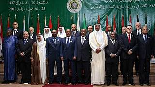 27th Arab League Summit opens in large tent in Mauritania, Egypt & Saudi absent