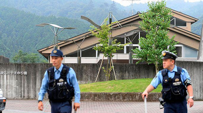Япония, префектура Канагава. Десятки погибших и раненых в результате нападения неизвестного с ножом.