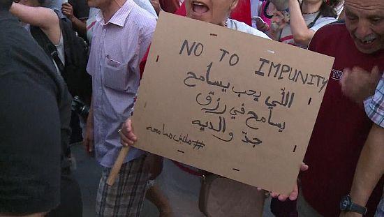 Tunisie : manifestation contre un projet de loi d'amnistie