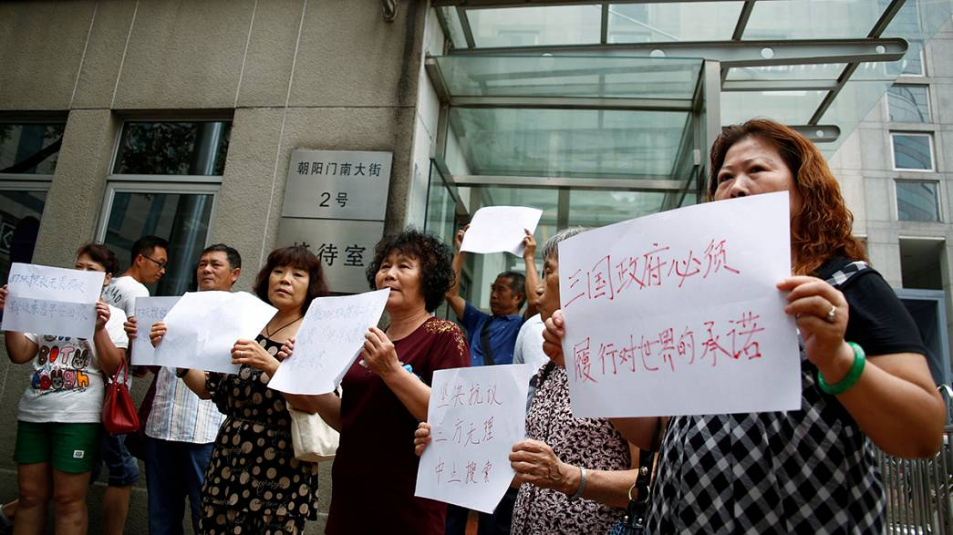 "Рейс MH370 ""Малайзийских авиалиний"": семьи китайцев просят продолжить поиски"