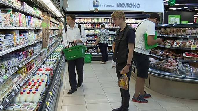 روسيا : المركزي يحافظ على سعر الفائدة عند 105% وانكماش في الربع الثاني