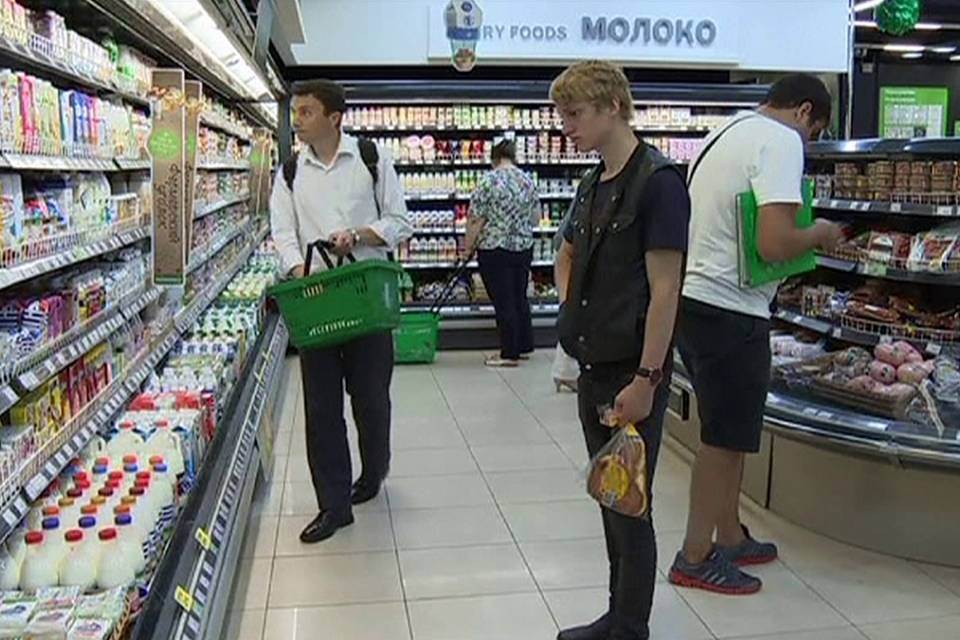 Russian key interest rate unchanged