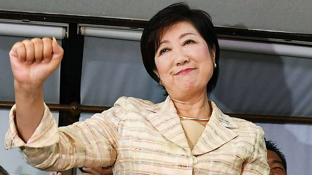 Tokyo poised to elect first female governor - exit polls