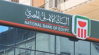 مصر از صندوق بین المللی پول کمک مالی خواسته است