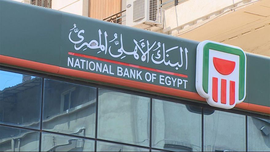 To ΔΝΤ «αποβιβάστηκε» στην Αίγυπτο