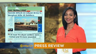 Press Review of August 3, 2016 [The Morning Call]