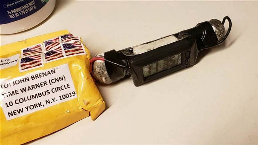 IMAGE: Suspected pipe bomb