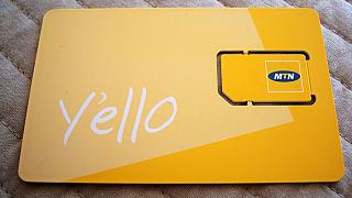 MTN posts first ever half-yearly loss, slashes dividends by up to 50 percent