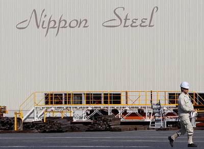 A Nippon Steel facility in Tokyo, Japan.