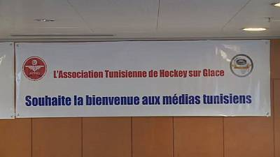 Ice hockey gaining ground in Tunisia