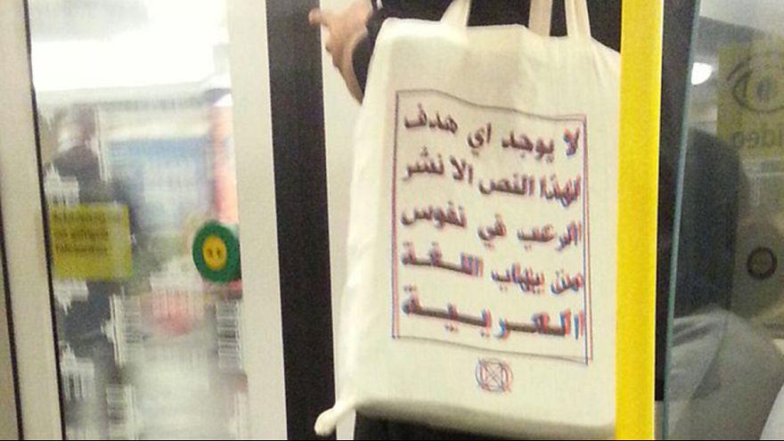 Angst vor der arabischen Sprache? Ein Stoffbeutel macht die Runde in den sozialen Medien