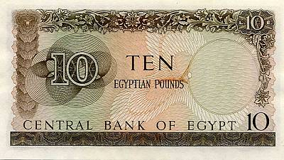 Egypt secures $2bn Saudi aid - Minister