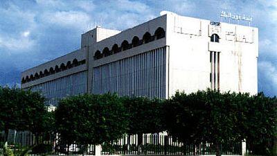 Misrata hospital under pressure