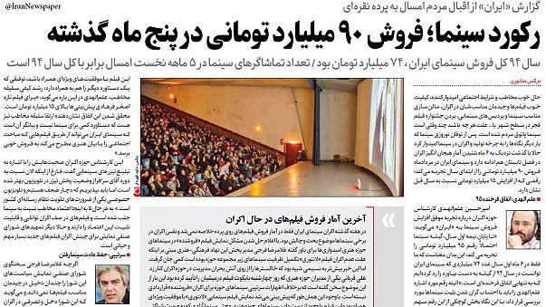 تابستان گرم و فیلم های پر فروش ایرانی
