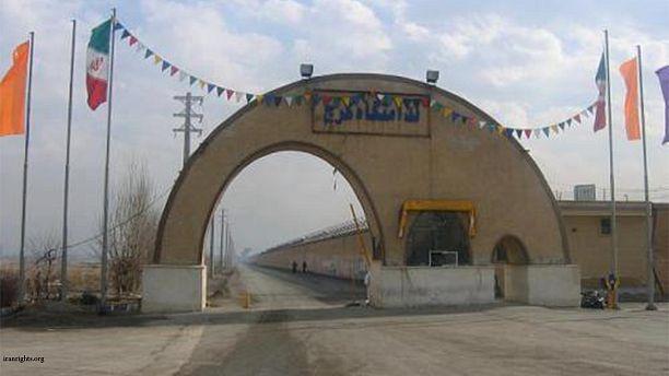 دوازده مجرم مواد مخدر در زندان کرج اعدام شدند