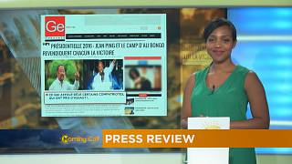 Press Review of August 29, 2016 [The Morning Call]