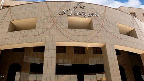واکنش سازمان بازرسی کل کشور به اتهام تخلفات شهرداری تهران