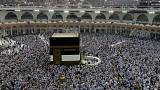 The Hajj: An explanation for beginners