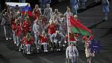 Belarus Paralympic official banned from Rio Games for Russian flag gesture