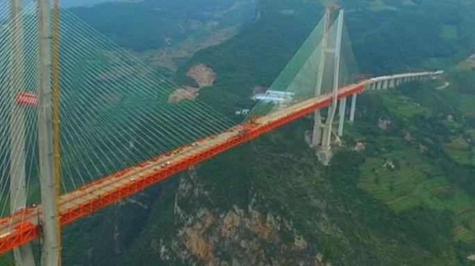 """Résultat de recherche d'images pour """"2017, Chine, plus haut pont suspendu du monde"""""""