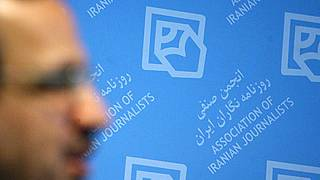 انجمن صنفی استانی روزنامه نگاران و رابطه آن با انجمن سراسری؛ همراه با یورونیوز