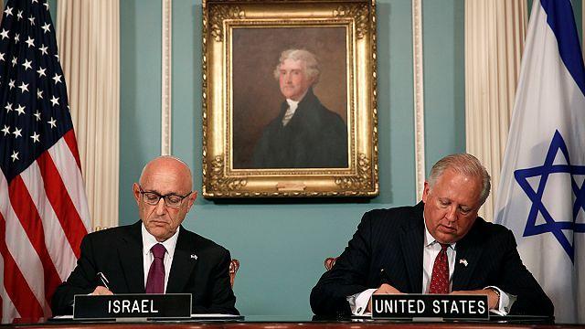 İsrail'e rekor askeri yardım anlaşması imzalandı