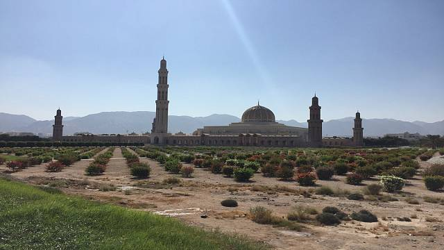 Az Ománi Szultánság