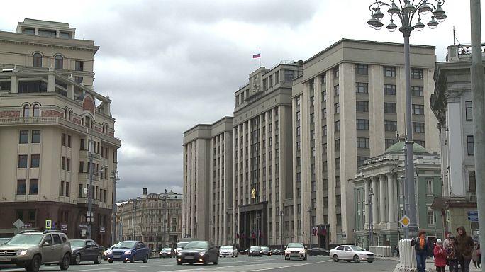 """""""Единая Россия"""" получает в Думе конституционное большинство"""