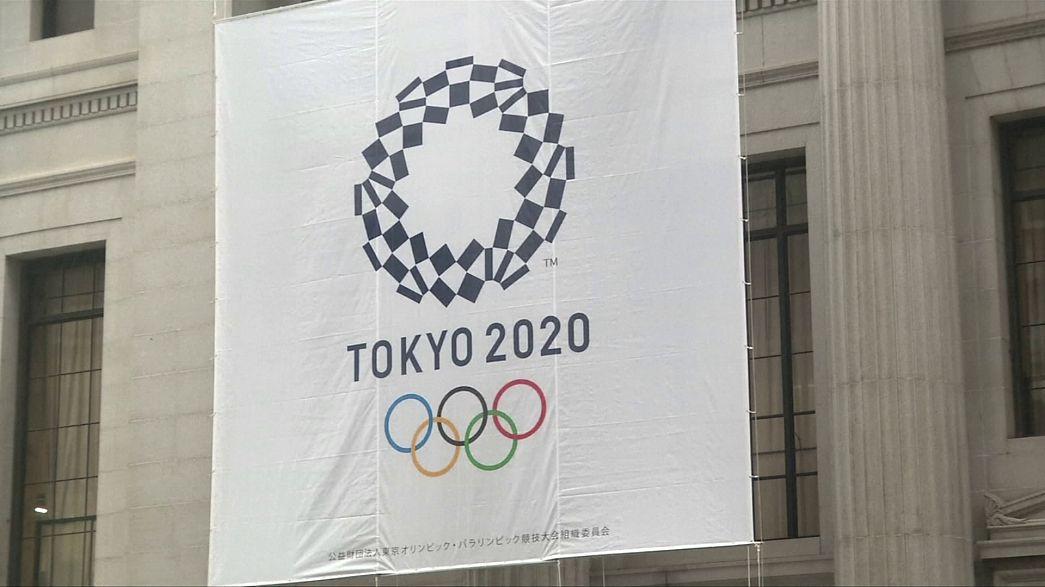 Токио начинает подготовку к Олимпиаде-2020