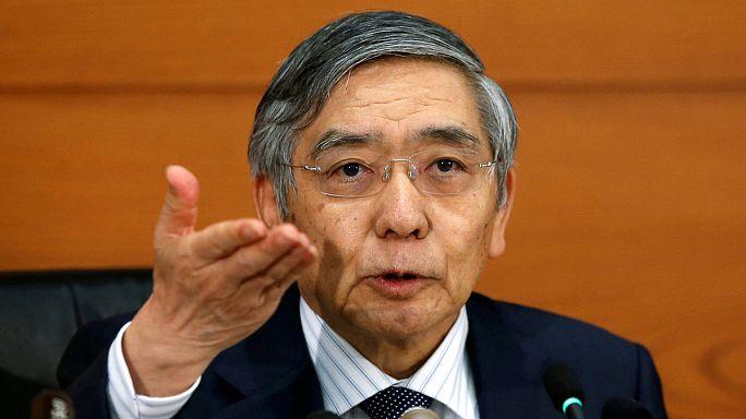 بنك اليابان المركزي يعدل سياسته لاستهداف أسعار الفائدة