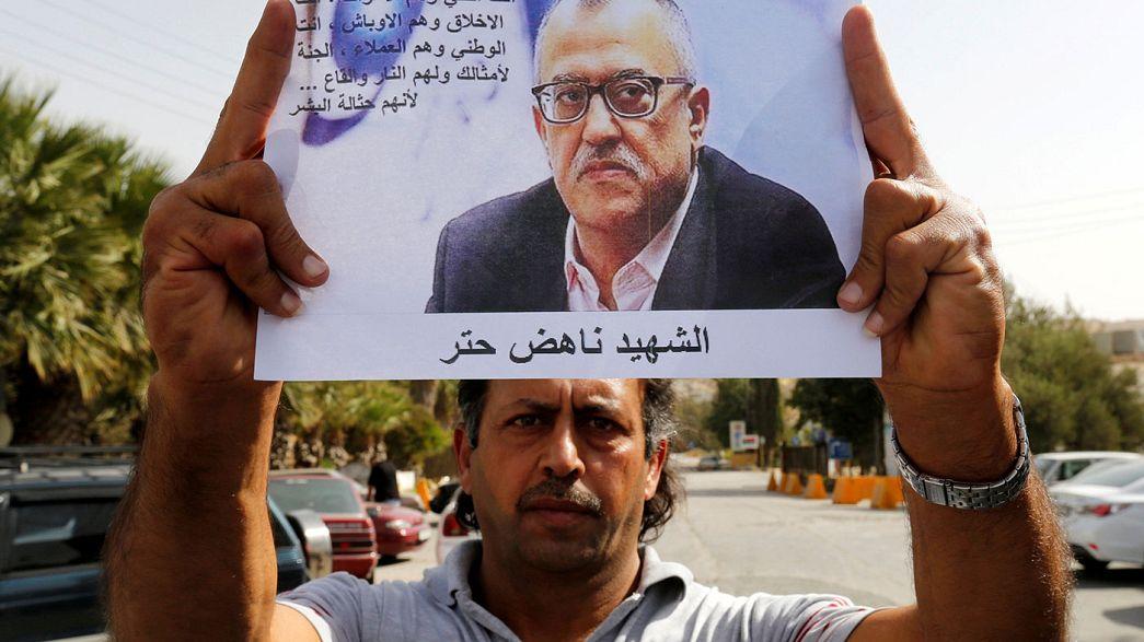 Manisfestaciones de condena en Amán por el asesinato de Nahed Hattar