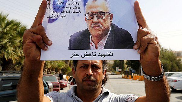 مظاهرات منددة باغتيال الكاتب الصحافي ناهض حتر في الأردن
