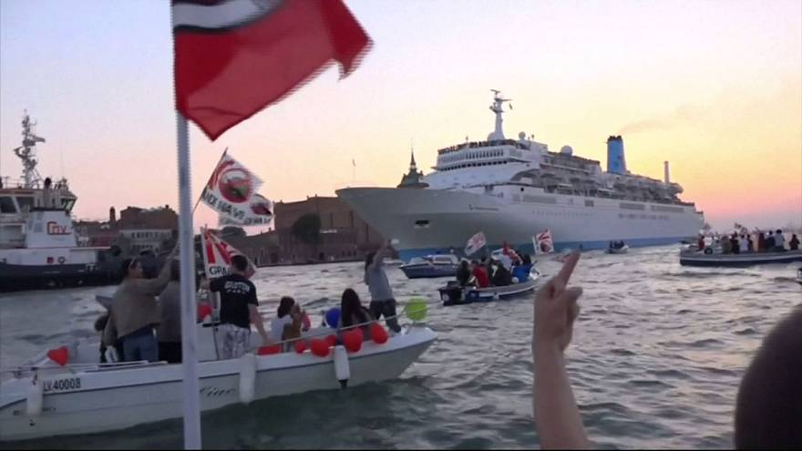 Bataille navale à Venise