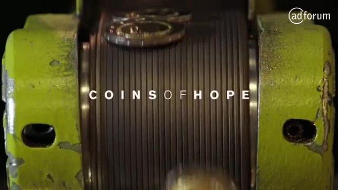 Coins of Hope (Child Focus)