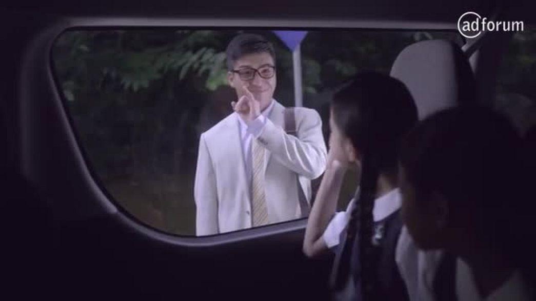 The Promise (Toyota Motor Corporation)