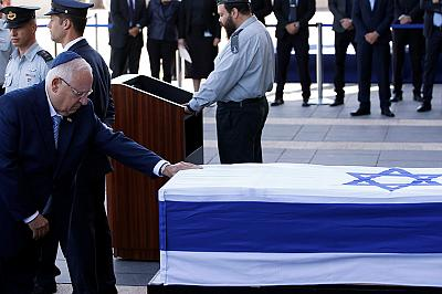 Israel's leaders' tribute to Shimon Peres