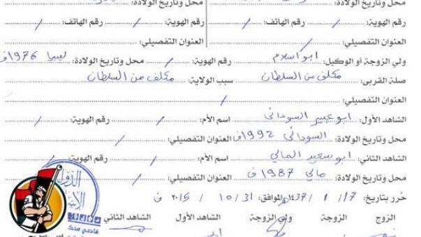 Hochzeit beim IS: Kalaschnikow für die Braut