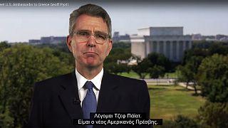 «Θα τα πούμε σύντομα στην Ελλάδα» λέει o νέος Αμερικανός πρέσβης (video)