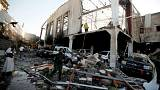 'More than 140' killed in airstrike on Yemen funeral