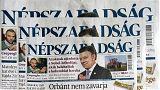 مخاوف من تقييد حرية الصحافة في المجر بعد تعليق صدور صحيفة معارضة
