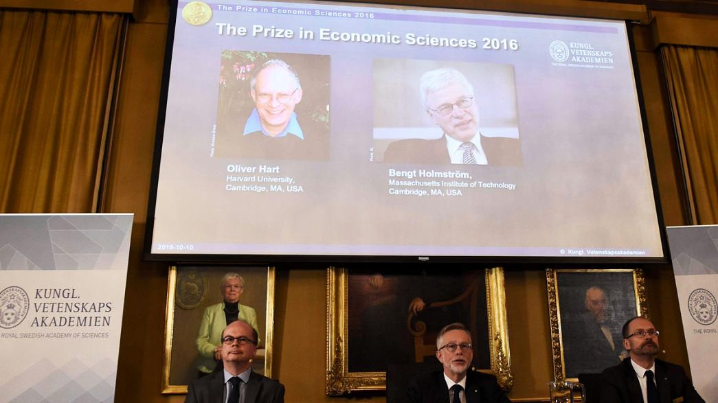 Nobel Ekonomi Ödülü'ne Oliver Hart ve Bengt Holmström layık görüldü