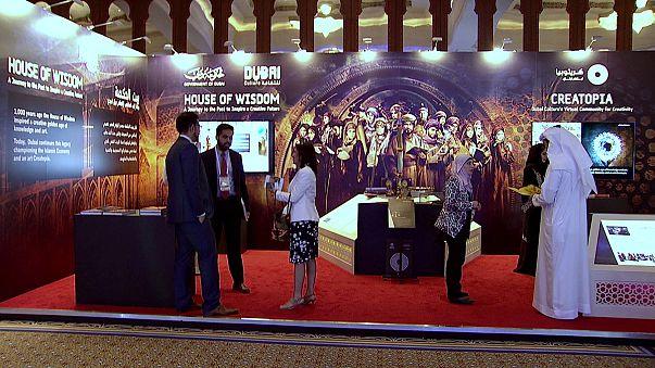 نشست اقتصاد جهان اسلام: وضعیت صنعت محصولات حلال در دنیا
