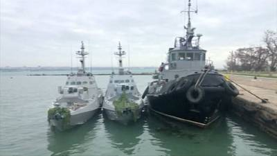 The three Ukrainian vessels detained by Russia in the Kerch Strait on Sunday.