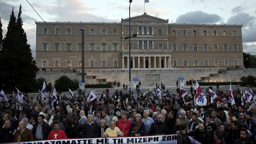 Greek unions protest against labour reforms